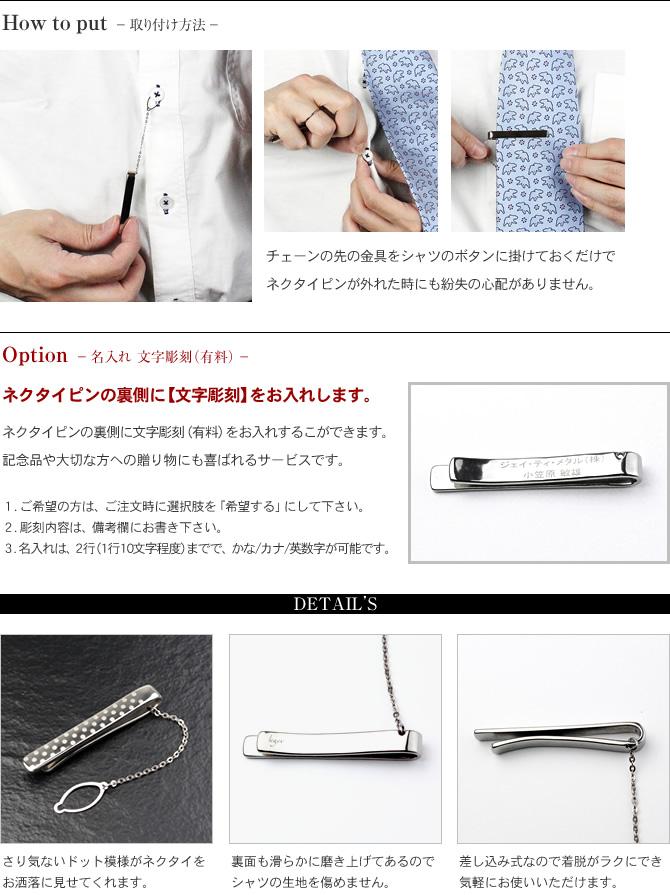 取り付け方法&名入れ文字彫刻(有料)