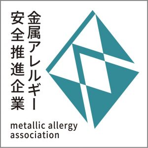 金属アレルギー協会