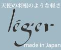 【チタンアクセサリー レジエ】