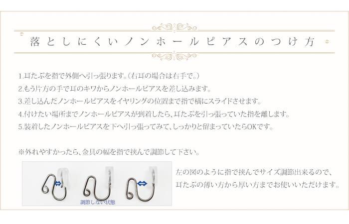 【チタンアクセサリー レジエ】ノンホールピアス