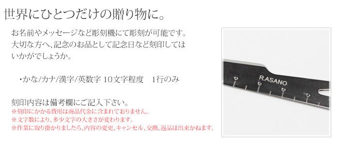 純チタン製ペーパーナイフ(定規、コンパス、栞)文字彫刻