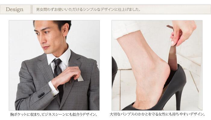純チタン製携帯靴べら