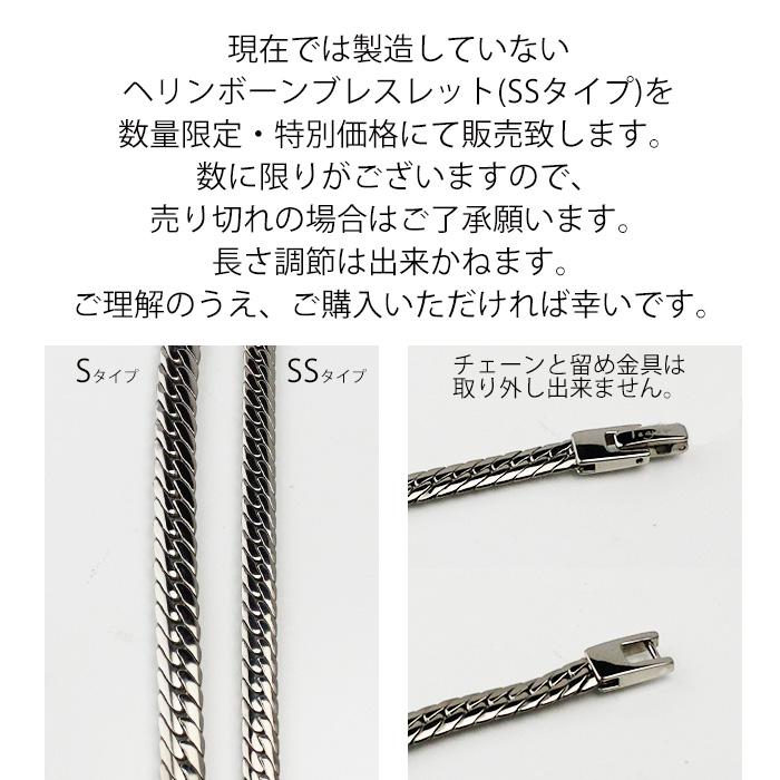 【チタンアクセサリー レジエ】SSブレス