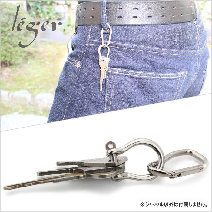 純チタン製シャックル・大 SY01 モデル