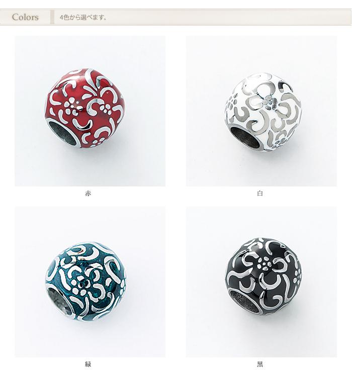 全4色からお選び下さい。