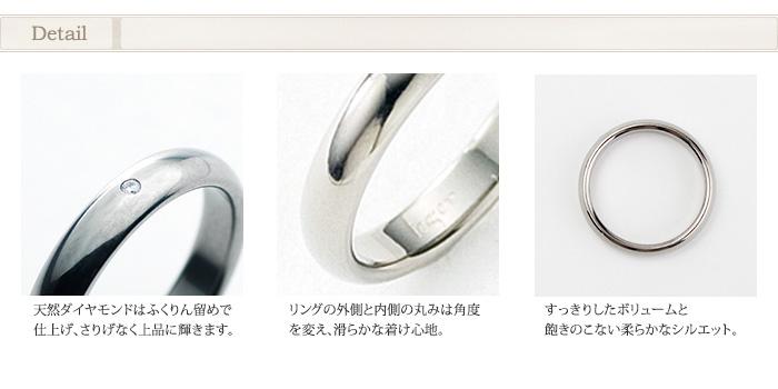 純チタン製マリッジリングUB01